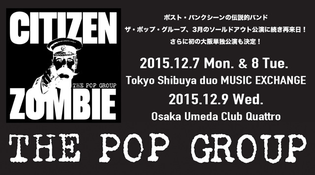 The Pop Group Japan Dec 2015 Web Poster